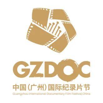 2021第18届中国(广州)国际纪录片节征集中